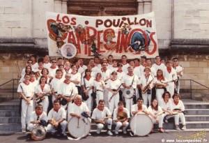 1995 (Dax)