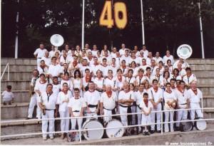 2005 (40 ans)
